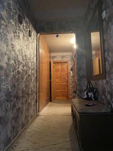 Квартира Щербаковского Даниила (Щербакова), 49д, Киев, R-39878 - Фото 10