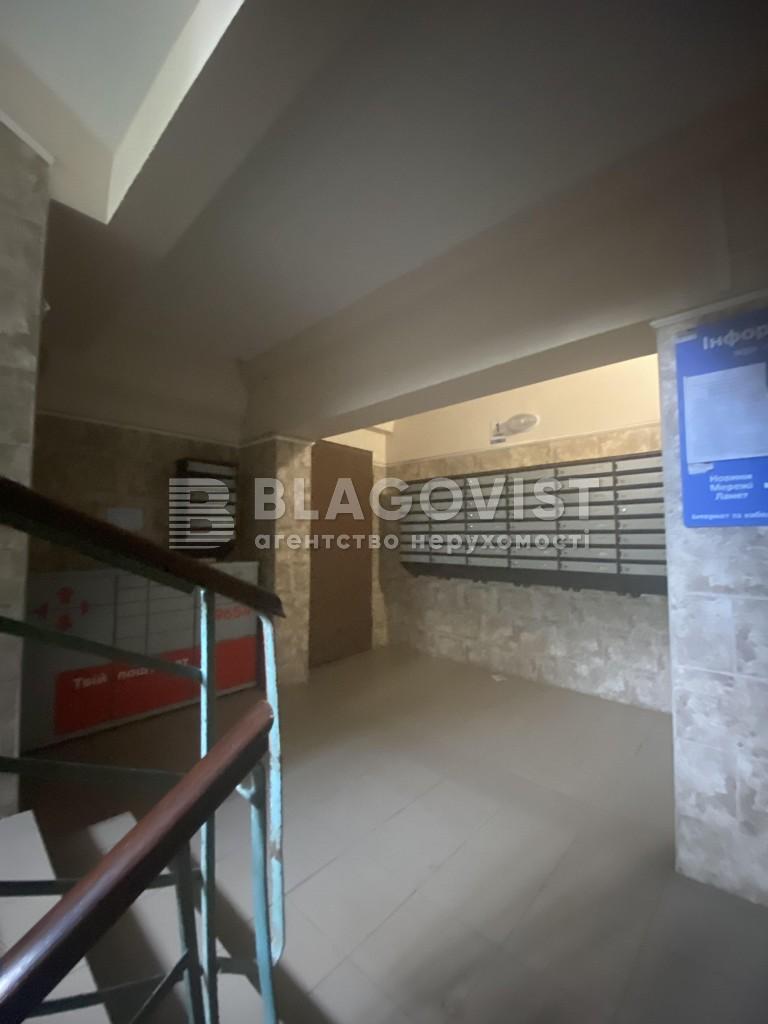 Квартира R-39878, Щербаковского Даниила (Щербакова), 49д, Киев - Фото 14