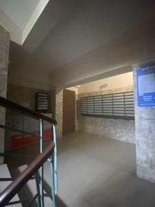 Квартира Щербаковского Даниила (Щербакова), 49д, Киев, R-39878 - Фото 11