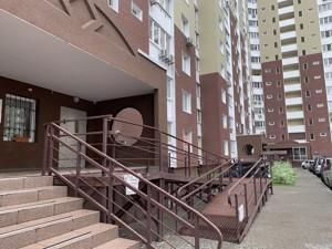 Квартира C-109317, Ясиноватский пер., 10, Киев - Фото 13