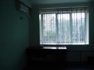 Нежилое помещение, Шевченко Тараса бульв., Киев, Z-293281 - Фото 8