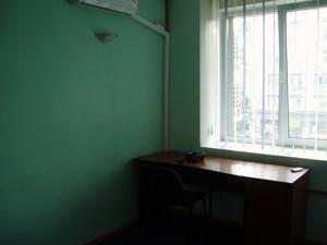Нежилое помещение, Шевченко Тараса бульв., Киев, Z-293281 - Фото 9