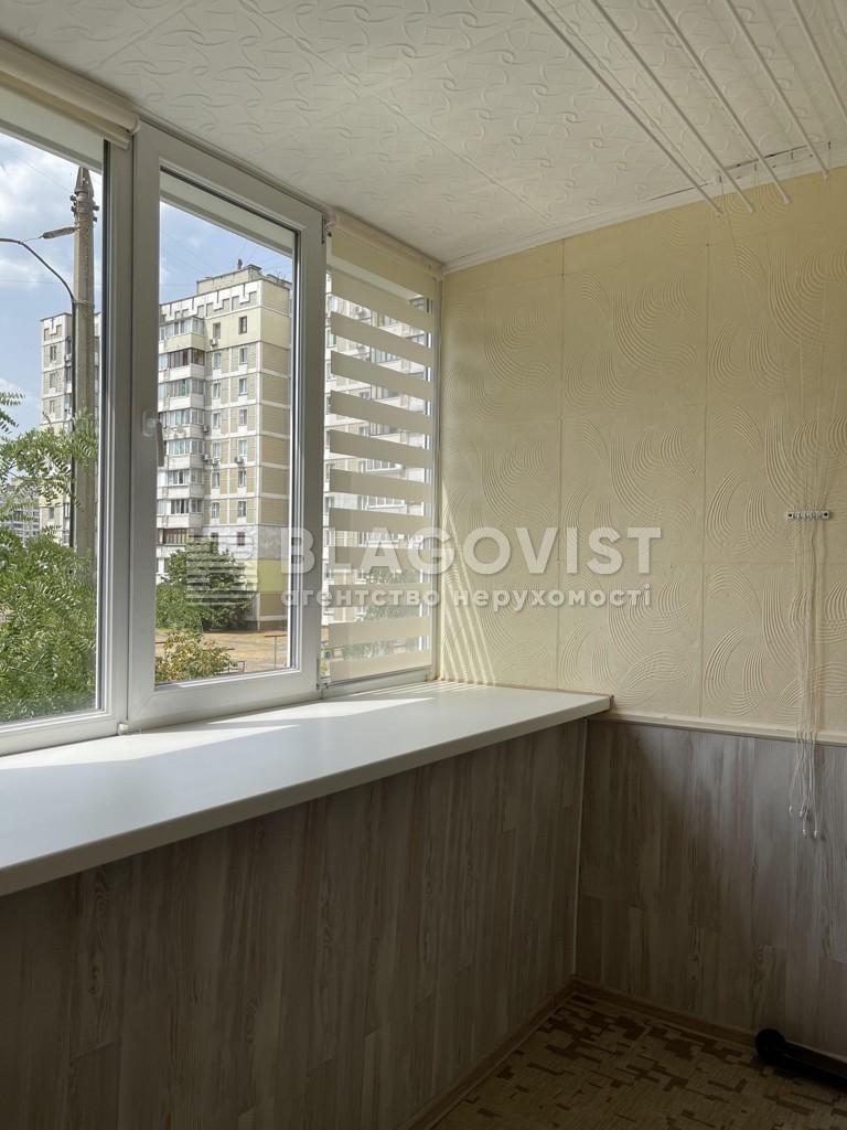 Квартира M-39142, Лаврухина, 7, Киев - Фото 10