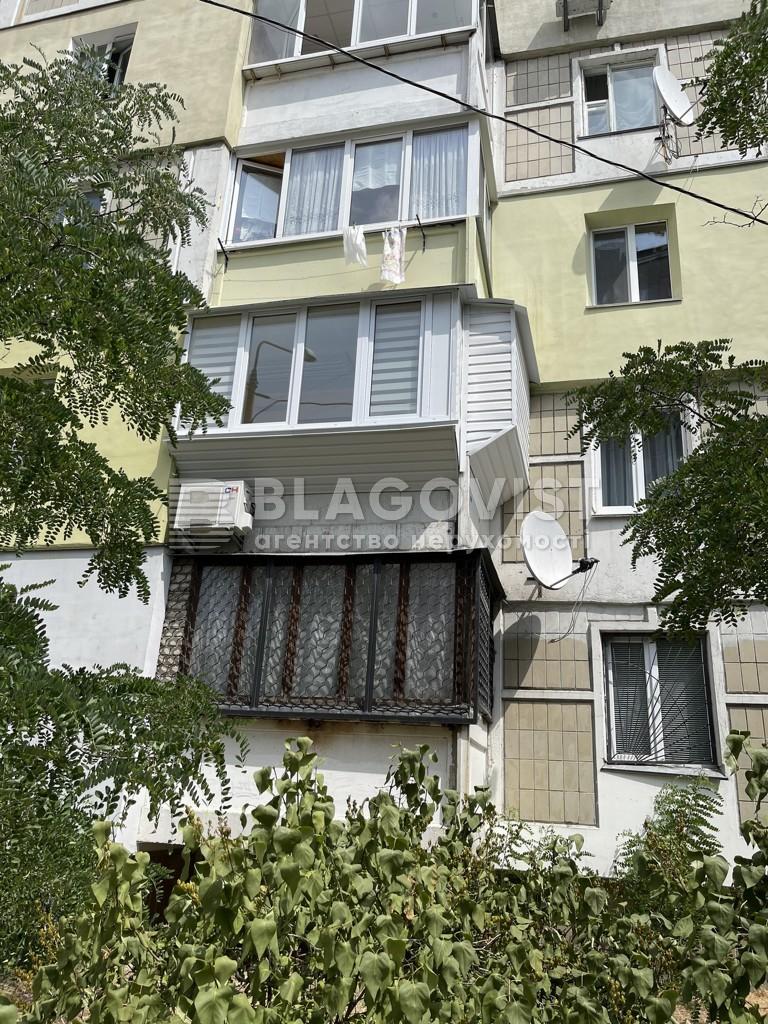 Квартира M-39142, Лаврухина, 7, Киев - Фото 14