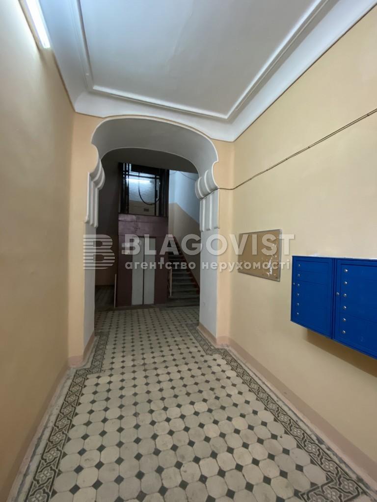 Квартира C-109642, Большая Житомирская, 6, Киев - Фото 12