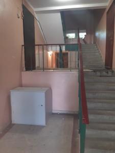 Квартира Почайнинська, 19, Київ, A-112432 - Фото 11