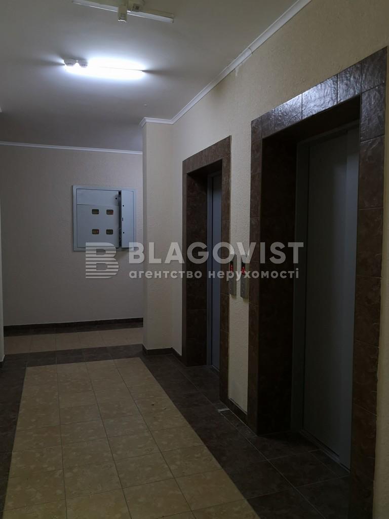 Квартира R-38685, Пожарского, 4, Киев - Фото 6