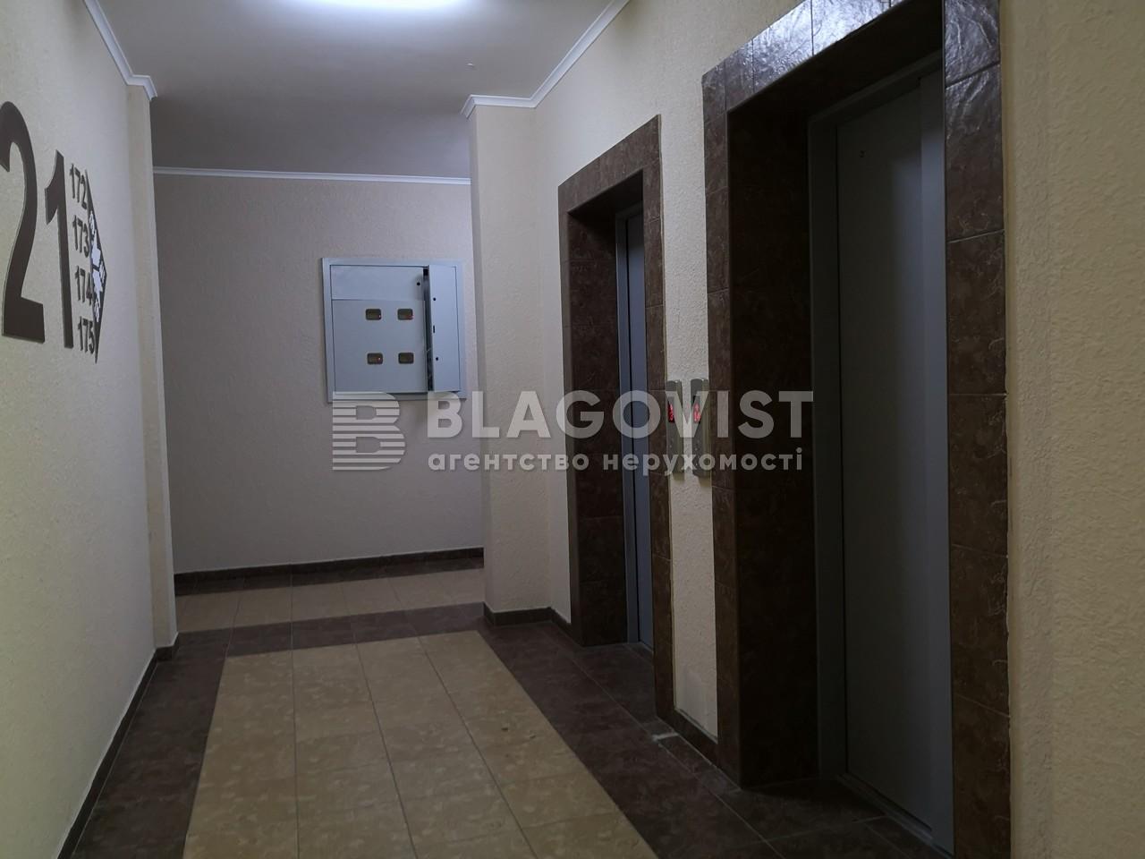 Квартира R-38685, Пожарского, 4, Киев - Фото 5