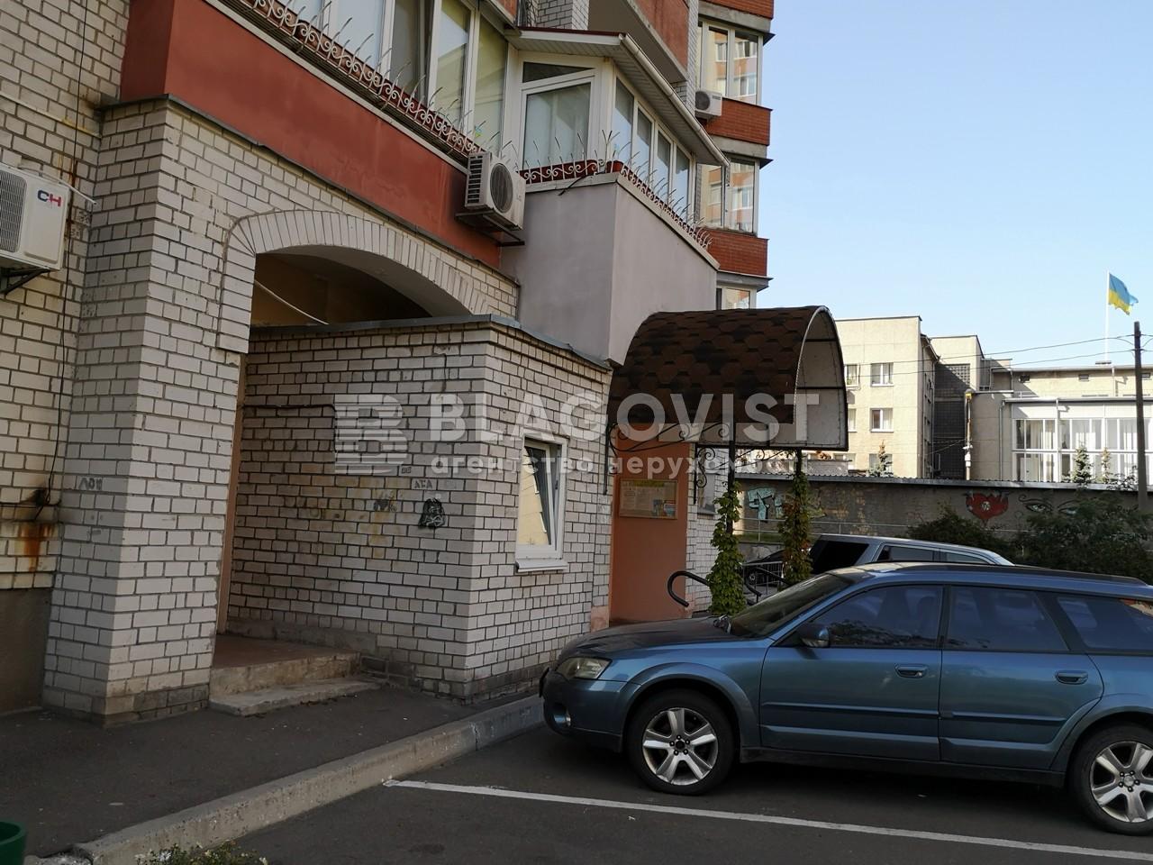 Квартира R-38685, Пожарского, 4, Киев - Фото 9