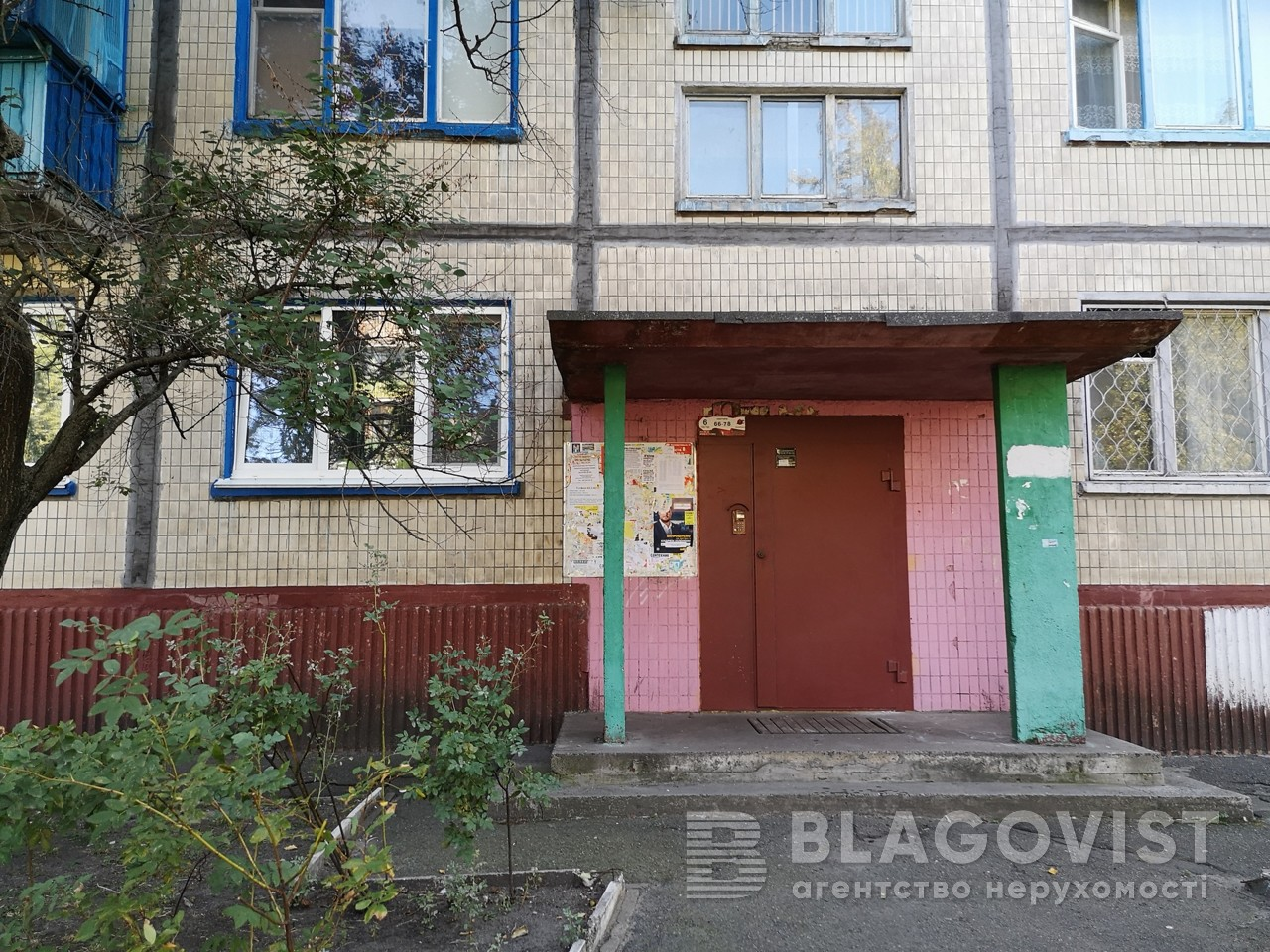 Квартира R-38685, Пожарского, 4, Киев - Фото 8