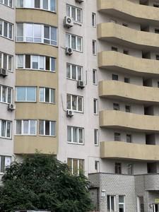 Квартира Z-783670, Днепровская наб., 19, Киев - Фото 11