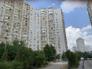 Квартира Z-783670, Днепровская наб., 19, Киев - Фото 12