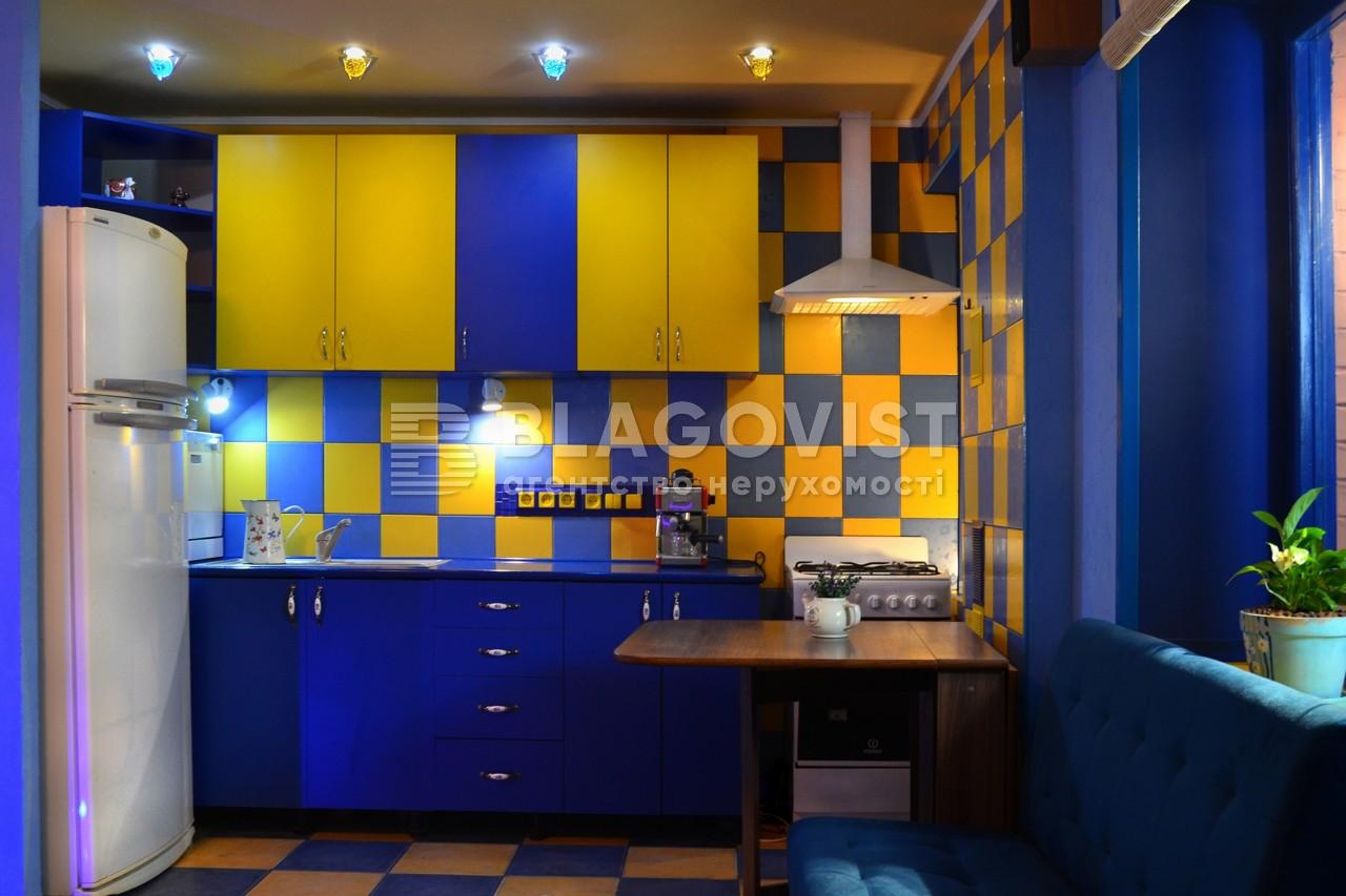 Квартира H-50358, Цитадельная, 7, Киев - Фото 1
