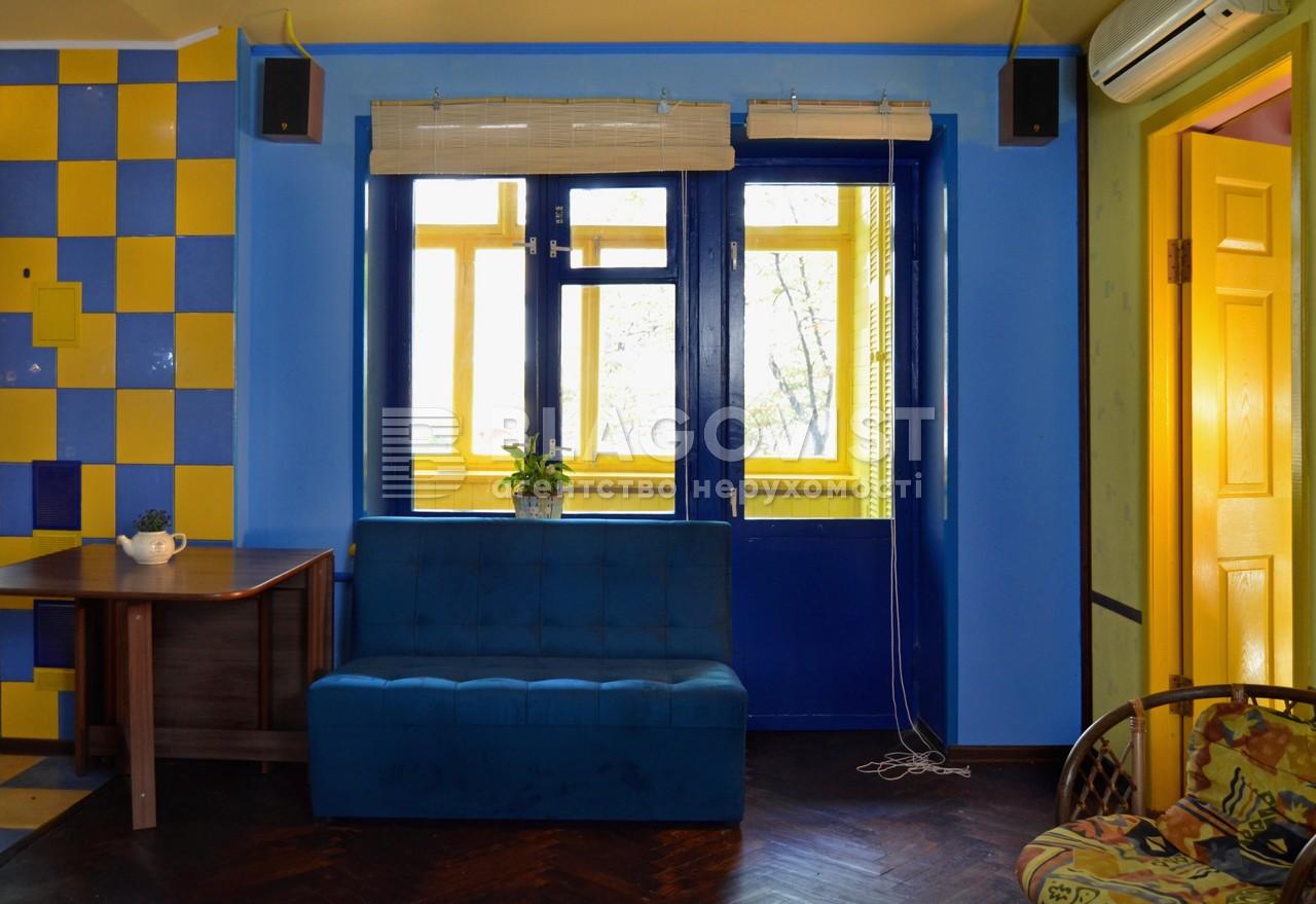 Квартира H-50358, Цитадельная, 7, Киев - Фото 12