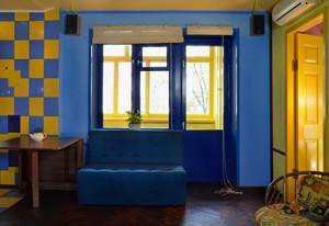 Квартира Цитадельная, 7, Киев, H-50358 - Фото 8
