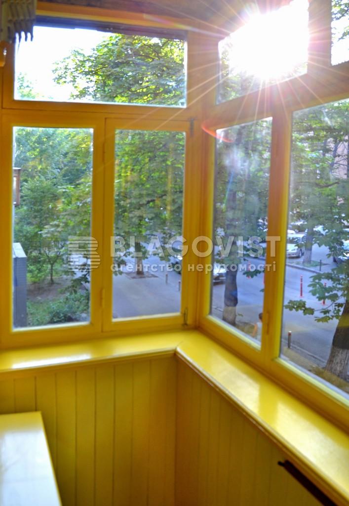 Квартира H-50358, Цитадельная, 7, Киев - Фото 21