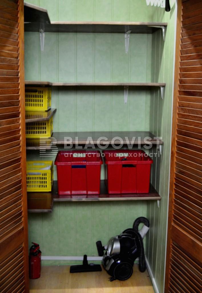 Квартира H-50358, Цитадельная, 7, Киев - Фото 19