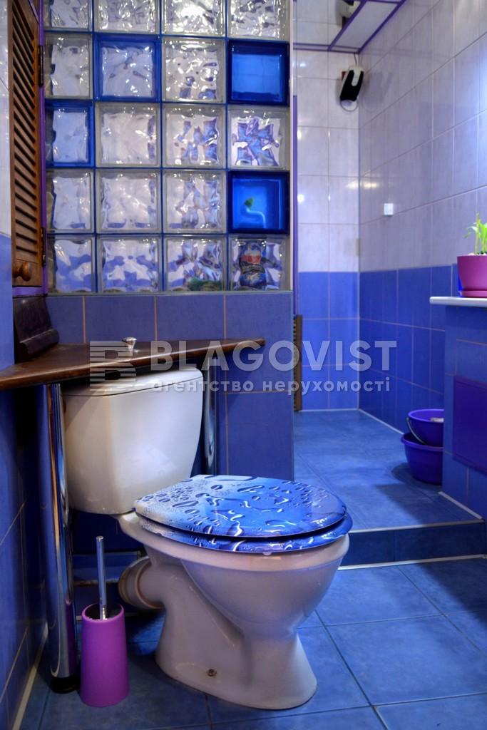 Квартира H-50358, Цитадельная, 7, Киев - Фото 16