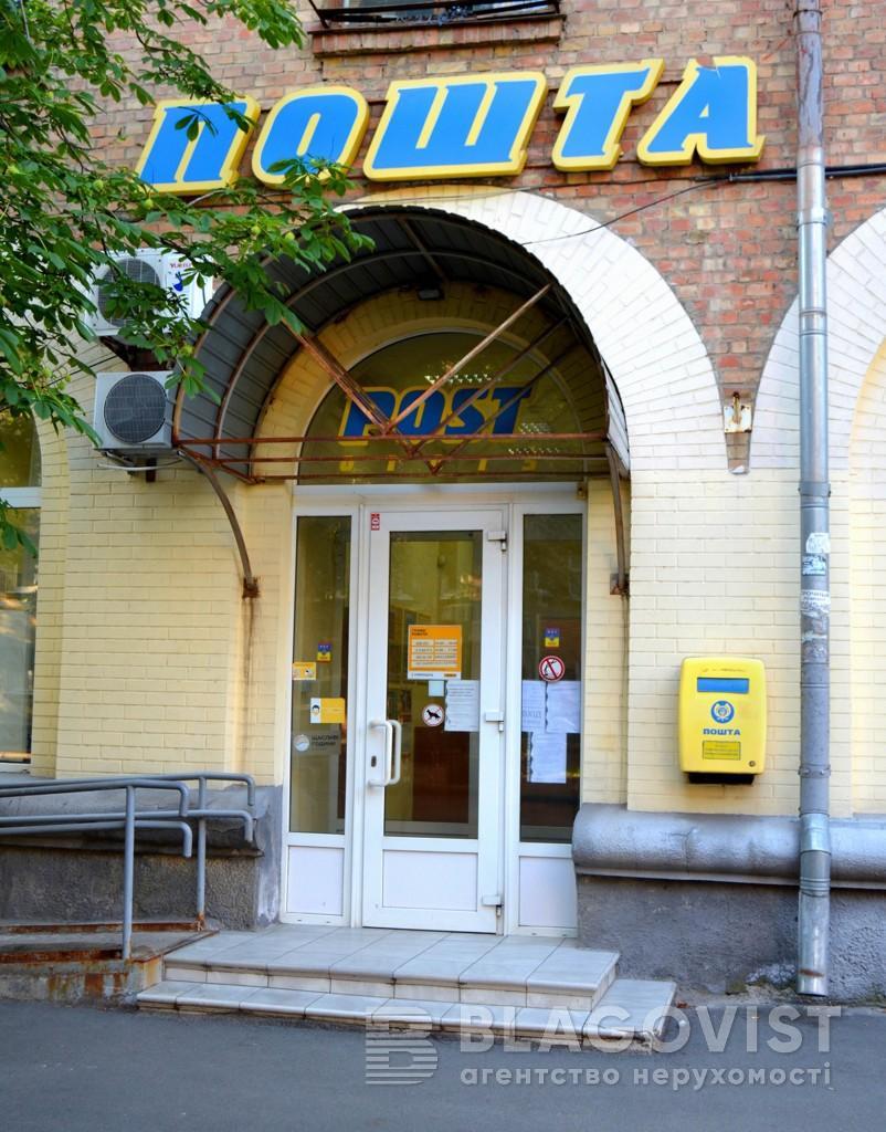 Квартира H-50358, Цитадельная, 7, Киев - Фото 22