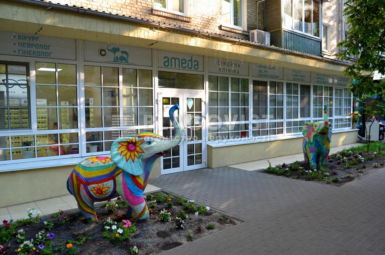 Квартира H-50358, Цитадельная, 7, Киев - Фото 23