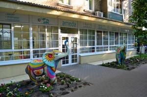 Квартира Цитадельная, 7, Киев, H-50358 - Фото 19