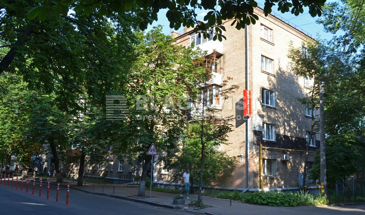 Квартира H-50358, Цитадельная, 7, Киев - Фото 6