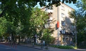 Квартира Цитадельная, 7, Киев, H-50358 - Фото 23