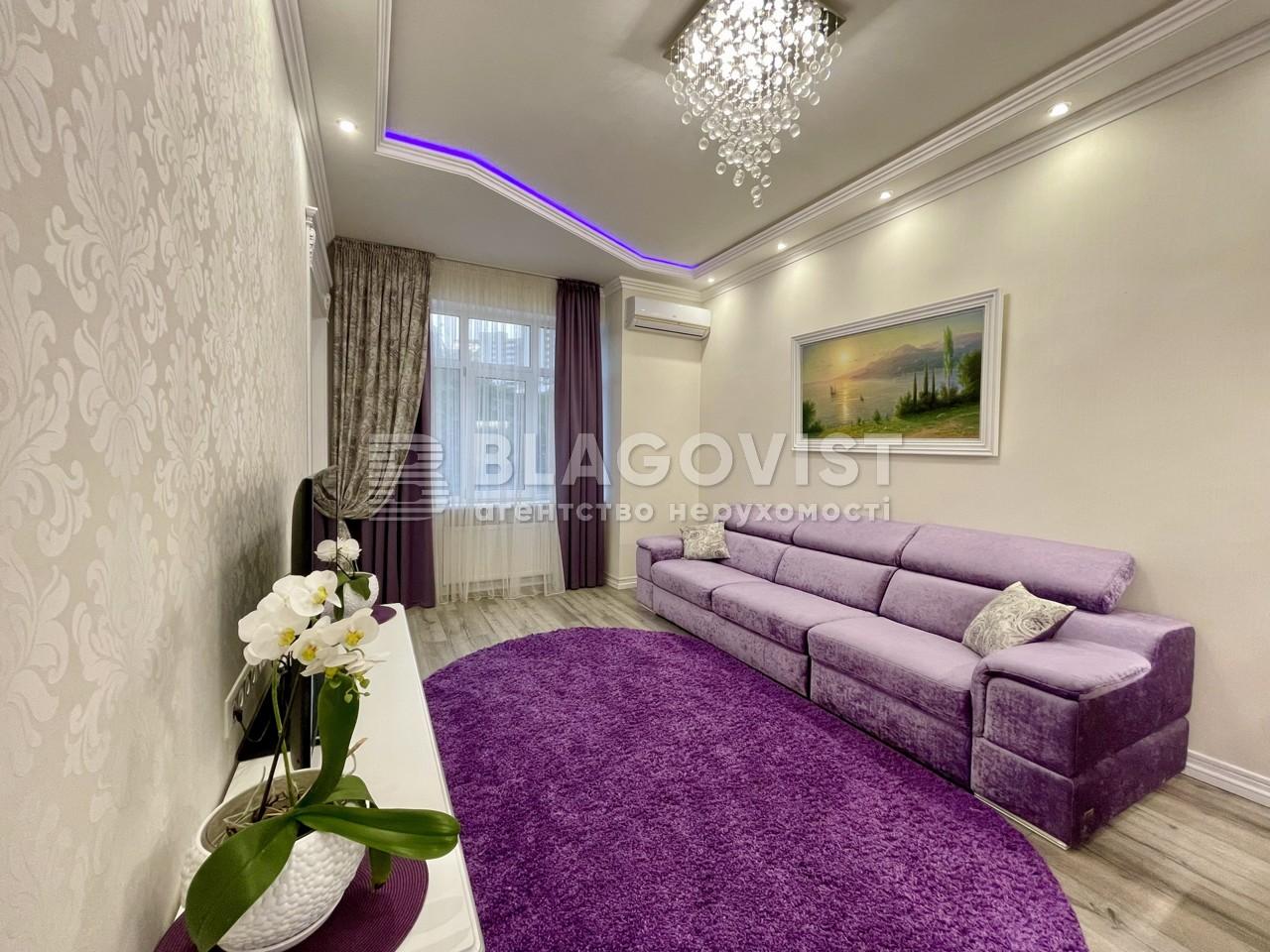 Квартира F-44739, Коновальца Евгения (Щорса), 36е, Киев - Фото 4