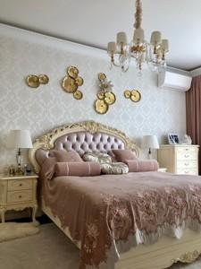 Квартира M-39147, Джона Маккейна (Кудри Ивана), 7, Киев - Фото 10