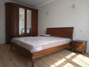 Квартира Z-375509, Победы просп., 71а, Киев - Фото 6