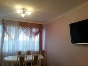 Квартира R-40140, Победы просп., 121б, Киев - Фото 6