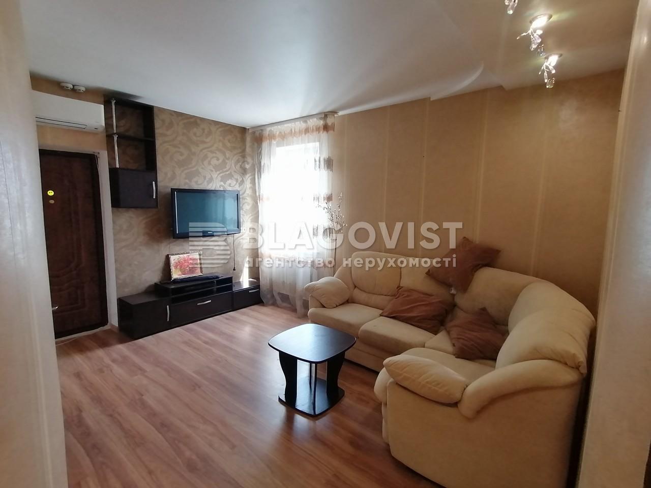 Квартира F-45177, Кадетский Гай, 6, Киев - Фото 4