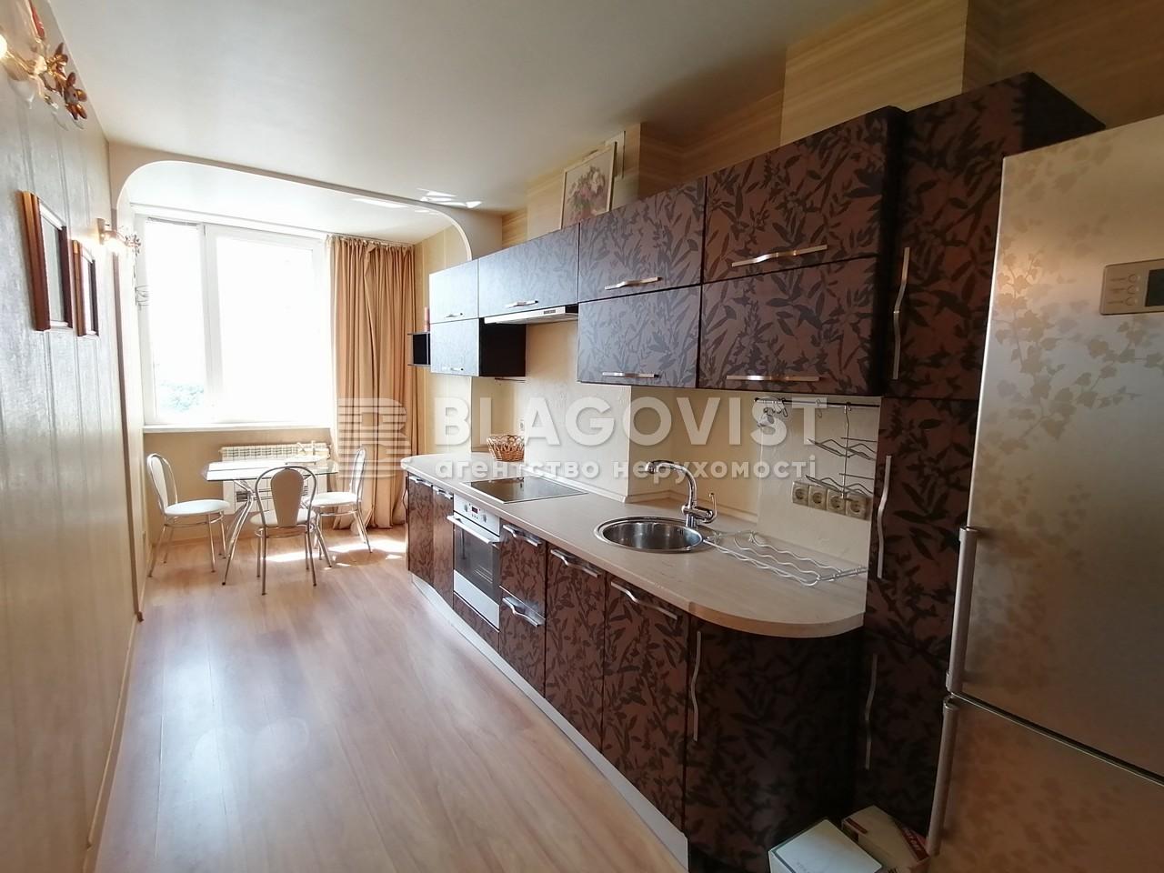 Квартира F-45177, Кадетский Гай, 6, Киев - Фото 8