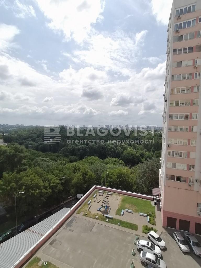 Квартира F-45177, Кадетский Гай, 6, Киев - Фото 14