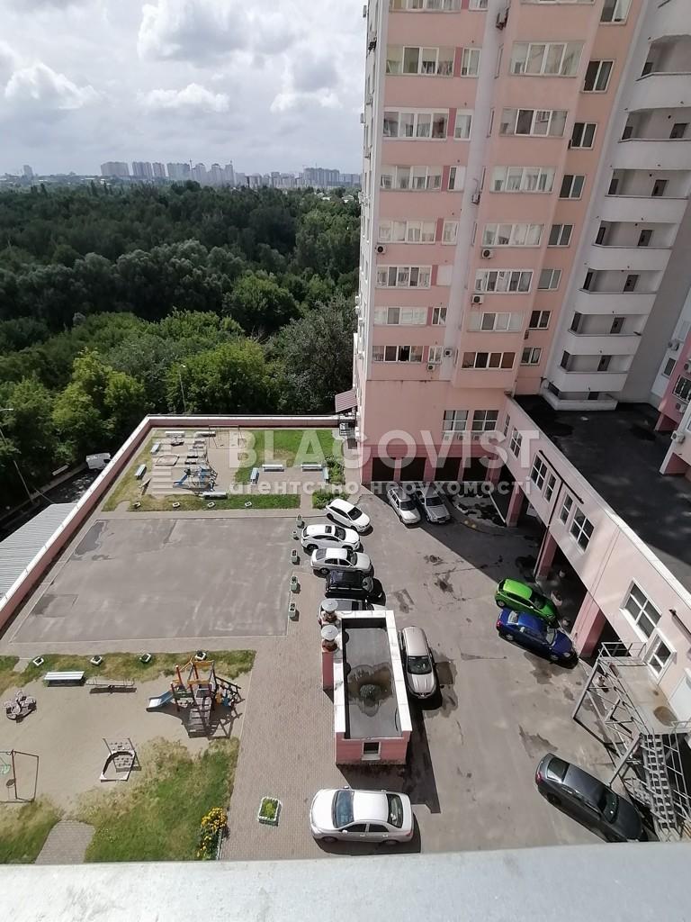 Квартира F-45177, Кадетский Гай, 6, Киев - Фото 15