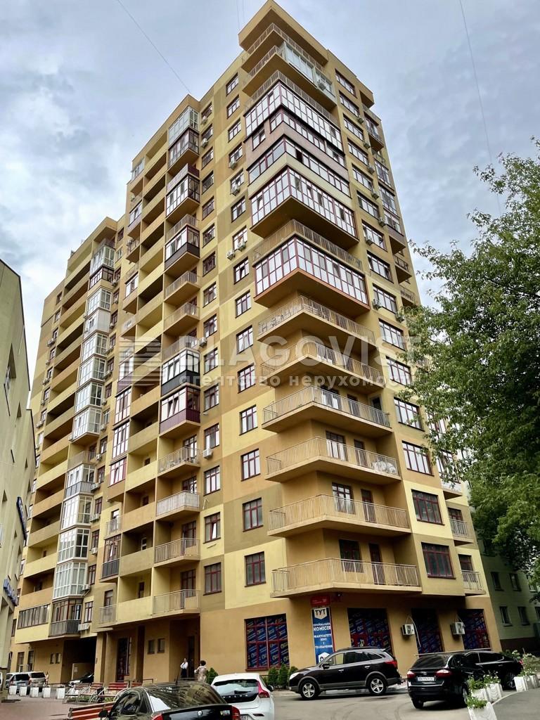 Квартира F-44739, Коновальца Евгения (Щорса), 36е, Киев - Фото 1