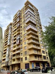 Квартира Коновальца Евгения (Щорса), 36е, Киев, M-39156 - Фото