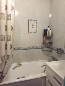 Квартира H-50360, Захаровская, 2, Киев - Фото 9