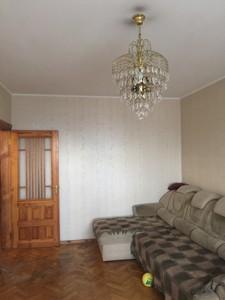 Квартира H-50360, Захаровская, 2, Киев - Фото 3