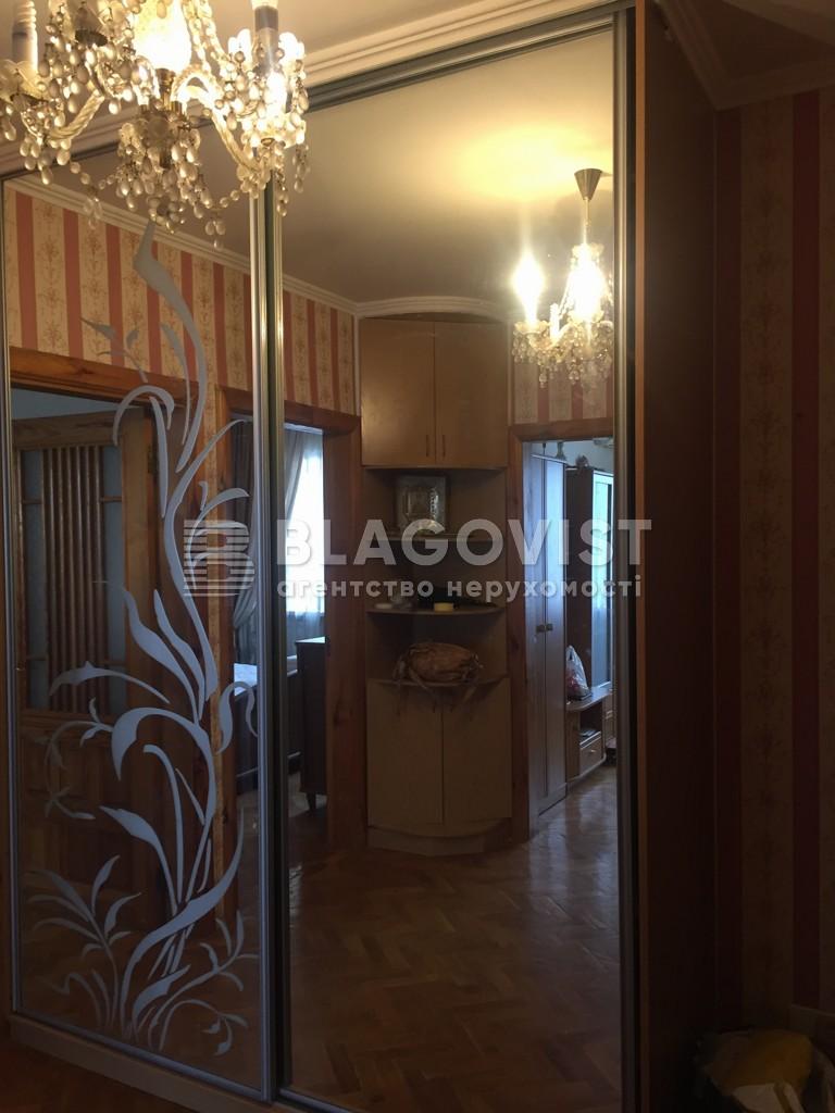 Квартира H-50360, Захаровская, 2, Киев - Фото 12