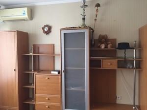 Квартира H-50360, Захаровская, 2, Киев - Фото 4