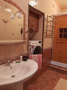 Квартира Z-774947, Черновола Вячеслава, 25, Киев - Фото 16