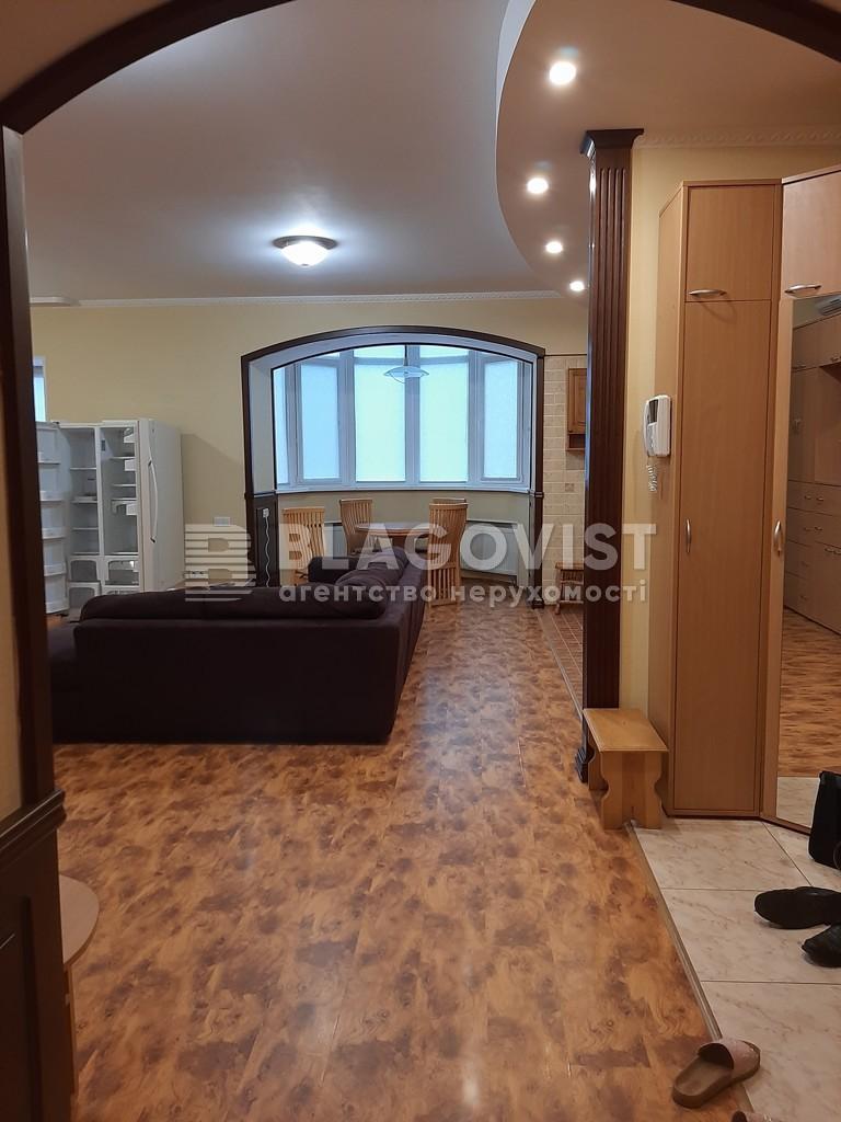 Квартира Z-774947, Черновола Вячеслава, 25, Киев - Фото 8