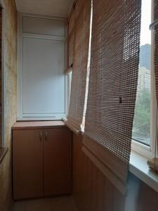 Квартира Z-774947, Черновола Вячеслава, 25, Киев - Фото 19
