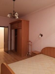 Квартира Z-774947, Черновола Вячеслава, 25, Киев - Фото 11