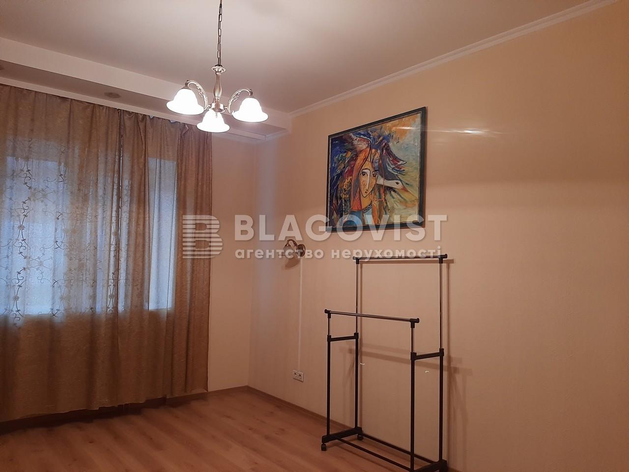 Квартира Z-774947, Черновола Вячеслава, 25, Киев - Фото 12