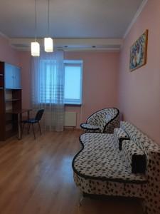 Квартира Z-774947, Черновола Вячеслава, 25, Киев - Фото 13