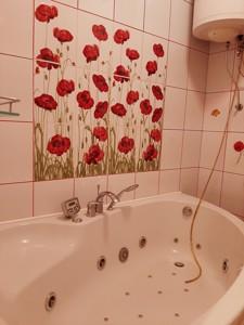 Квартира Z-774947, Черновола Вячеслава, 25, Киев - Фото 17