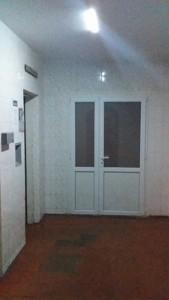 Квартира Z-795864, Радунская, 10а, Киев - Фото 15