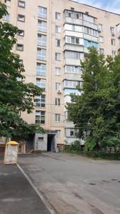 Квартира Новомостицкая, 2в, Киев, H-50361 - Фото